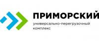 UPK Primorskij